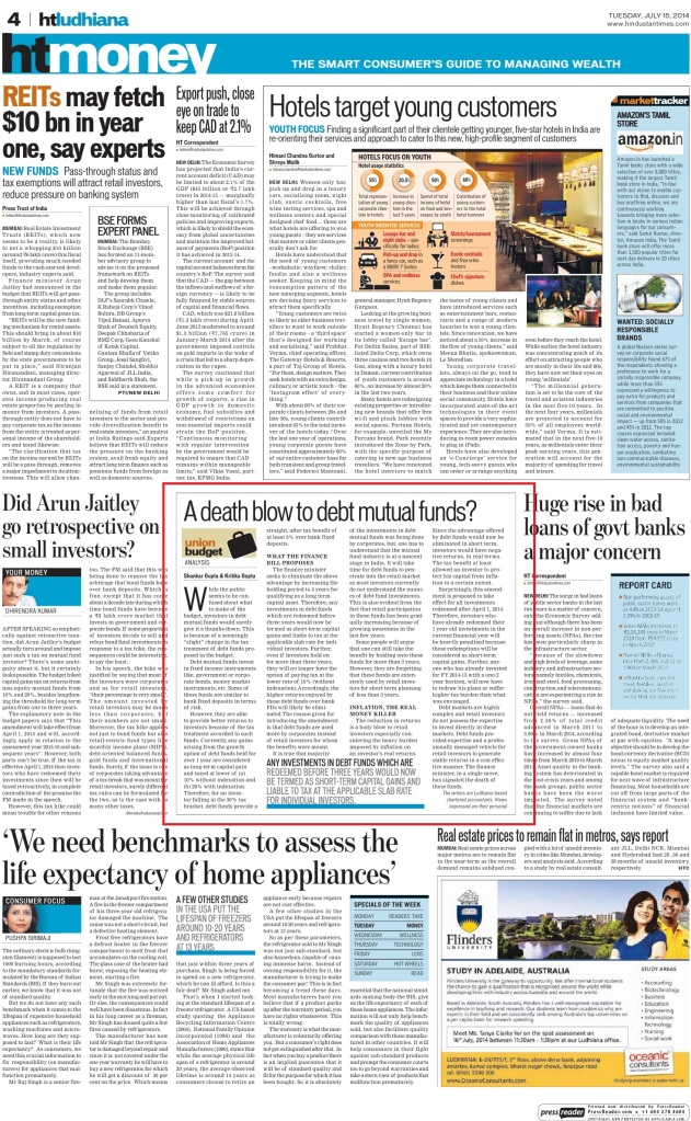 HT Article - Debt Funds - 15 July 2014